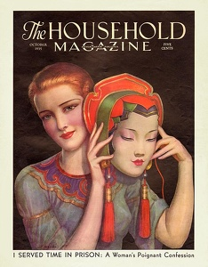 Household 1935-10