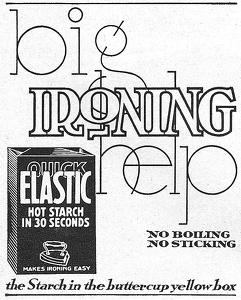 Quick Elastic Starch -1948A