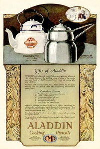 Aladdin Cooking Utensils -1920A